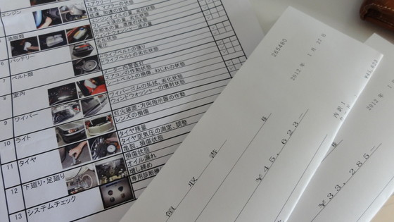 DSC07646.JPG