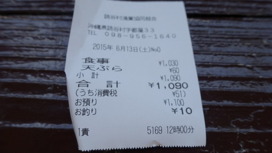 0021.JPG