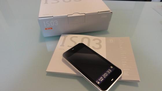 DSC06263.JPG