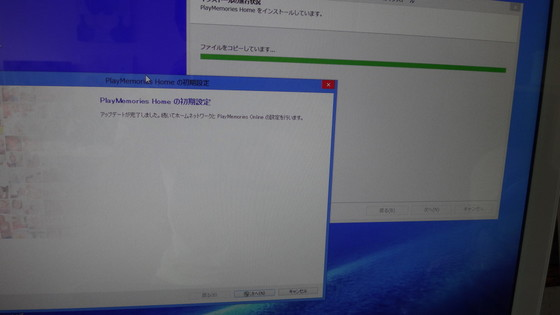 DSC08607.JPG