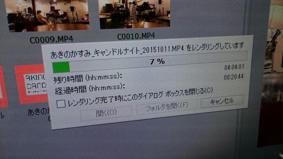 門音0051.JPG