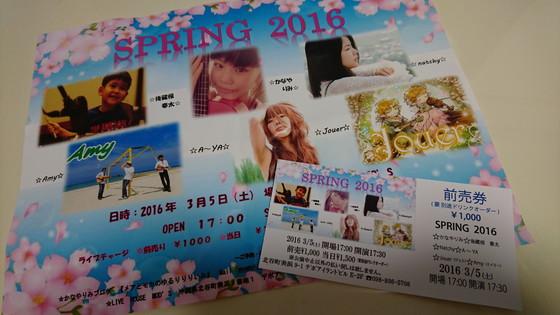 spring2016_0700.JPG